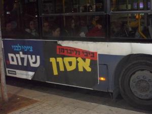 Hatnu'a election poster: Bibi & Lieberman - disaster; Tzipi Livni - peace.