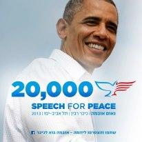 Obama.20000