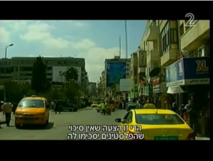 Palestinian street scene (Israel Channel 2 news, screenshot)