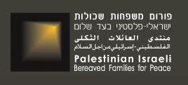 PCFC.logo