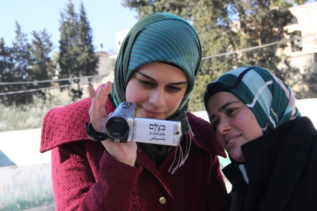 B'Tselem's Facebook cover photo (Hebrew version, January 2015)