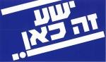 """""""Yesha is here"""" sticker"""