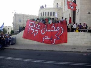 Free Jerusalem Facebook photo
