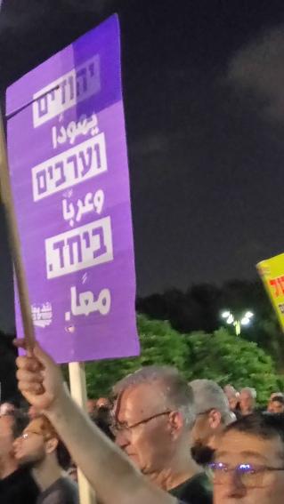 anti nationality law demo
