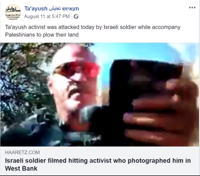 taayush.soldier hitting